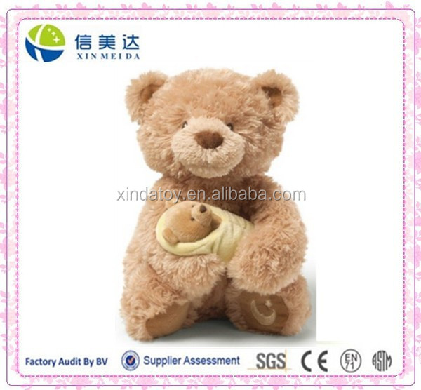 New Design Plush Rock-A-Bye Baby Musical Teddy Bear toy