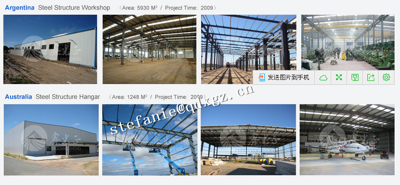 china structural steel warehouse