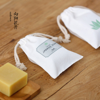 Small Dust Bag Cotton Gift Bag Cute Gift Wrap Packaging
