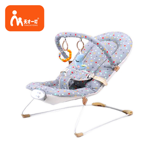 rocker baby bouncer