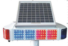 China supplier solar flash led powered lights solar panel