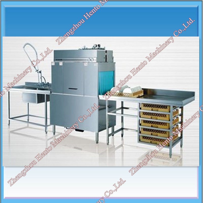 Industrial Dish Washing Machine With Low Price
