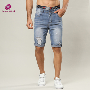1452c1905ae6 Distressed Casual Style Light Blue Summer Denim Men's Short Jeans ...