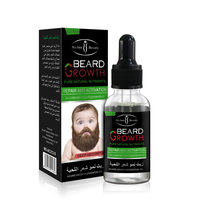 Aichun beauty pure nutrients regrowth essential men hair beard growth oil