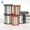 CuNi2 copper nickel low resistance wire
