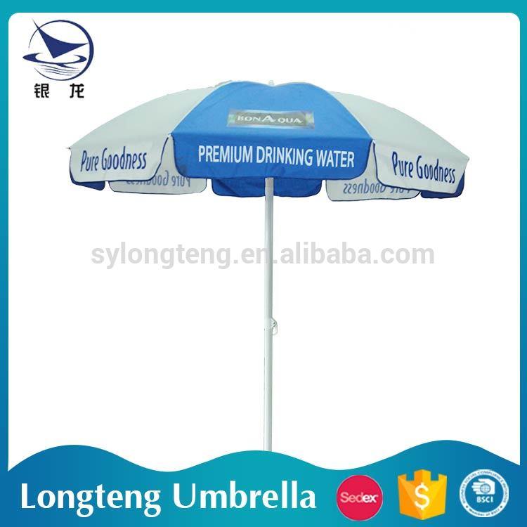 alibaba chine pas cher prix parasol 8 nervures en acier plage parapluie pour chaises id de. Black Bedroom Furniture Sets. Home Design Ideas