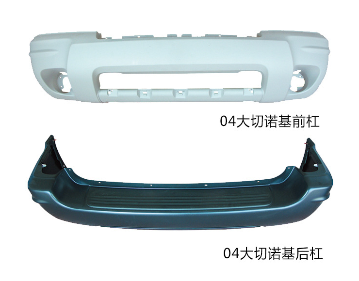 Front and rear bumper guard for Jeep Grand Cherokee 2004