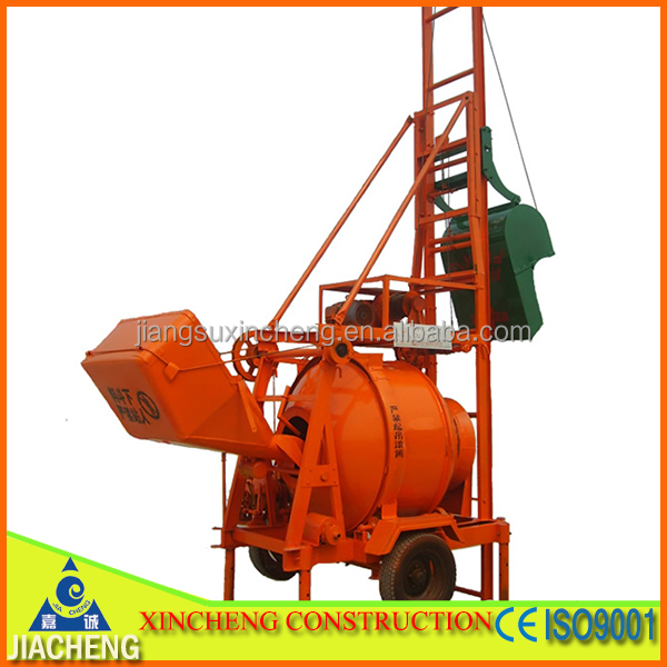 Jzc350dhl portable concrete mixer with lift for sale buy for Motor lift for sale
