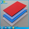 High quality colored PC sheet Polycarbonate sheet