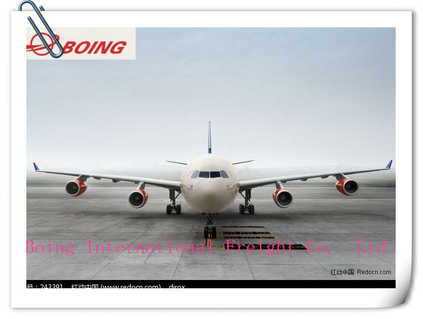 Cheap air freight rates/air cargo freight to OTTWA/CANADA from China --- Viki