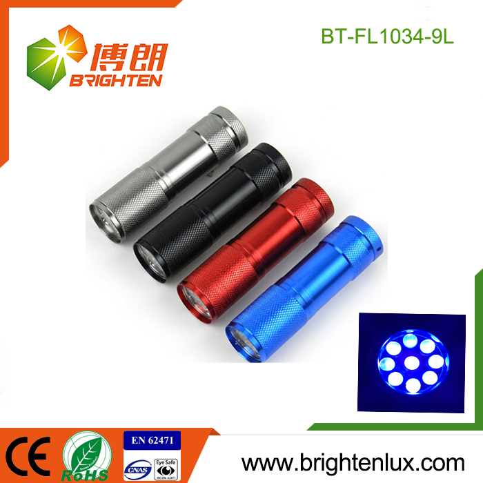 China Factory Supply Cheap Hotel Used Handheld Aluminum 9 led black light torch