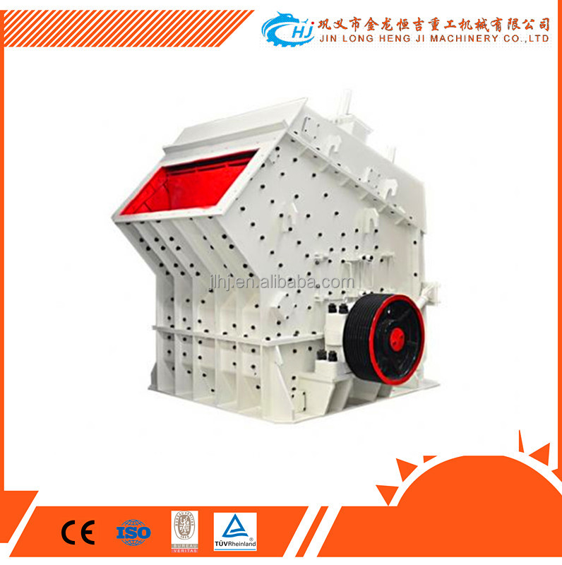 Aggregate granite crushing equipment impact stone crusher/stone coarse crushing machine factory price