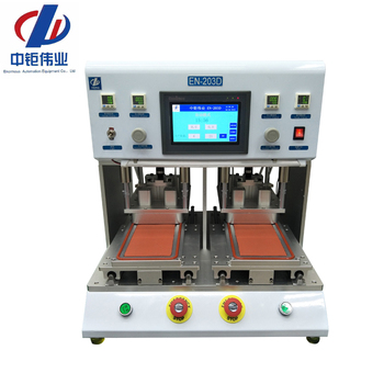 Factory Produce Mobile Phone Screen Lcd Laminating Machine ...