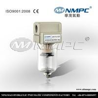 smc air filter AF2000-02.G1/4 And smc filter regulator