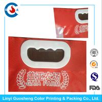 NY gravure printing customised Food grade side seal rice Bags with handle