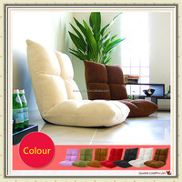 Folding Legless lazy Sofa Meditation Chair Japanese Style Floor Chair Foldable Chair