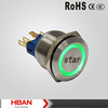 TUV,ISO HBGQ22-11/S Series IP65,IK09,22mm, round Colored latching or momentary switch with customized special pattern