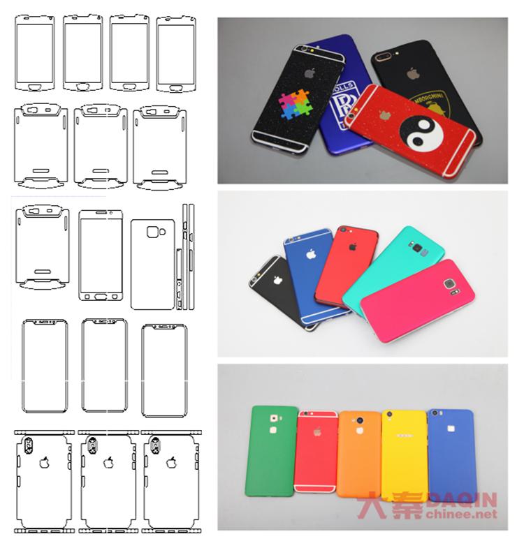 custom cell phone sticker 3d design software mobile skin
