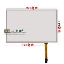 10 1 10 2 inch touch screen B101EVN07 0 N101ICG L21 IPS LCD resistive screen handwriting