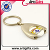 Custom high quality metal coin key chain with car logo
