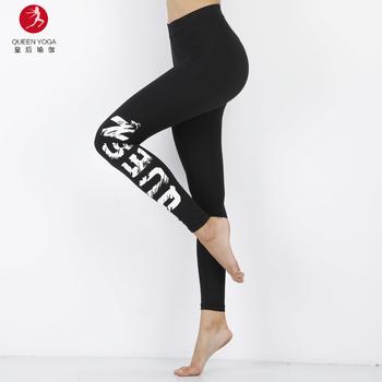 8c405b583acbc Wholesale Fitness Yoga Wear Womens Sexy Tights Custom Printing Logo Yoga  Pants Fitness Leggings