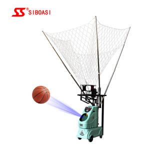 High quality basketball training aids shooting return machine for sale