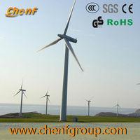 Best quality solar wind turbine 100kw wind generator price