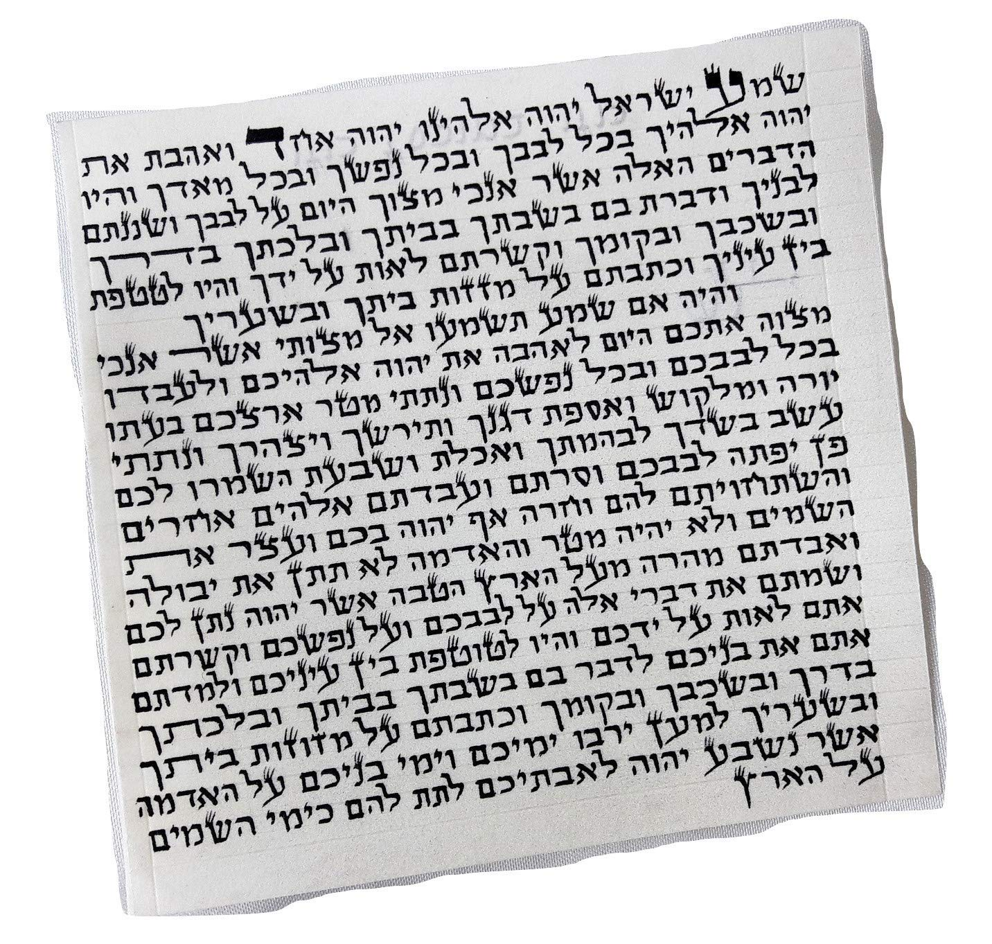 image about Mezuzah Scroll Printable referred to as Inexpensive Parchment Scroll, obtain Parchment Scroll promotions upon line