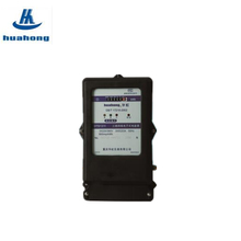 Chongqing Top Sale Huahong DTS1311 Active Power 3 Phase 4 Wire Watt-hour Meter