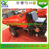 heavy loading capacity cargo diesel power Tricycle strong climbing ability