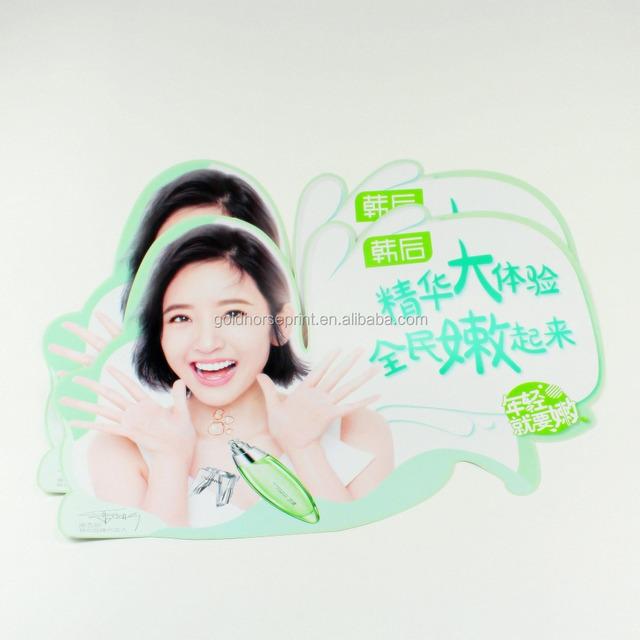 Promoción cartel de papel cosméticos, Compras online de ...