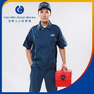 Fashion designed industrial factory worker uniform in summer