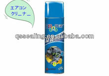 Car Care Air Condition Cleaner