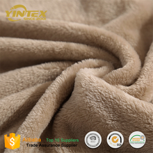 Stock fabric Coral Fleece In Roll