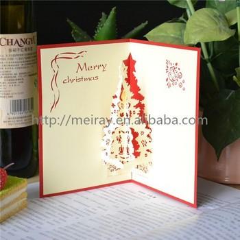 fancy design creative laser cut handmade christmas tree 3d christmas cards 3d - Fancy Christmas Cards