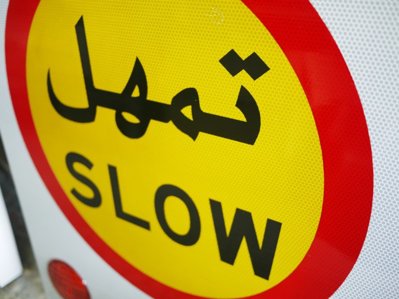 Slow Down Signs >> Road Safety Equipment Traffic Led Signs Arabic Solar Slow Down Sign Buy Solar Powered Led Signs Solar Powered Traffic Sign Outdoor Led Sign Product