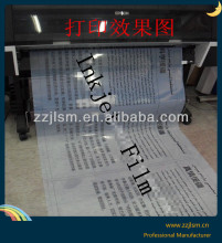100micron waterproof inkjet printer film for silk screen