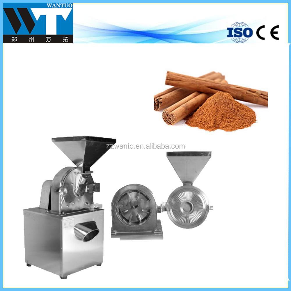 Home use star anise grinding machine spice powder miller