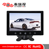 Factory customization small digital function 9 inches tft car monitor