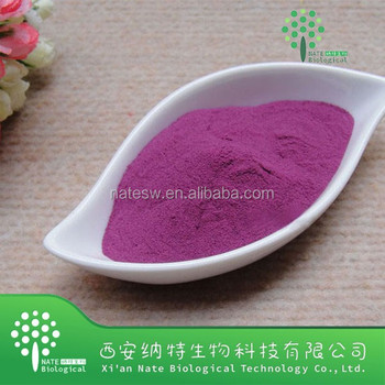 Natural Nutrition Supplement Instant purple sweet potato powder