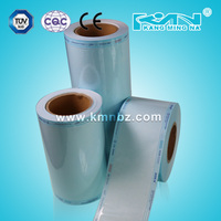 Healthcare disposables medical sterilization roll packing
