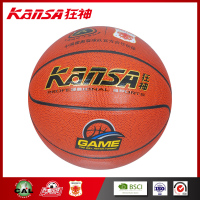 Kansa-934 Indoor&Outdoor Women Size 5 In Best Quality Orange Color Retail Basketball