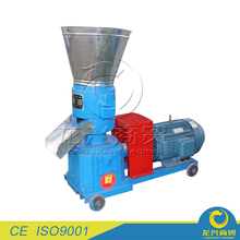 100kg/h animal feed granulator machine mini feed pellet mill with factory price