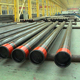 casing pipe/API 5CT tubing/ coupling/pup joint