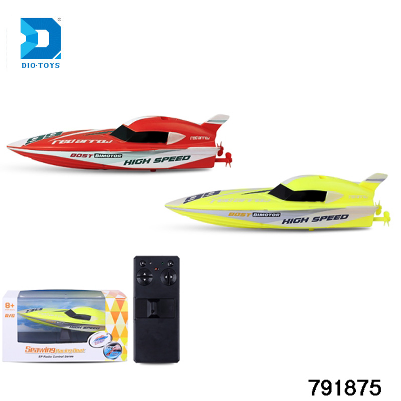 Newest product rc toys 2.4G electronic nqd rc speed boat for sale