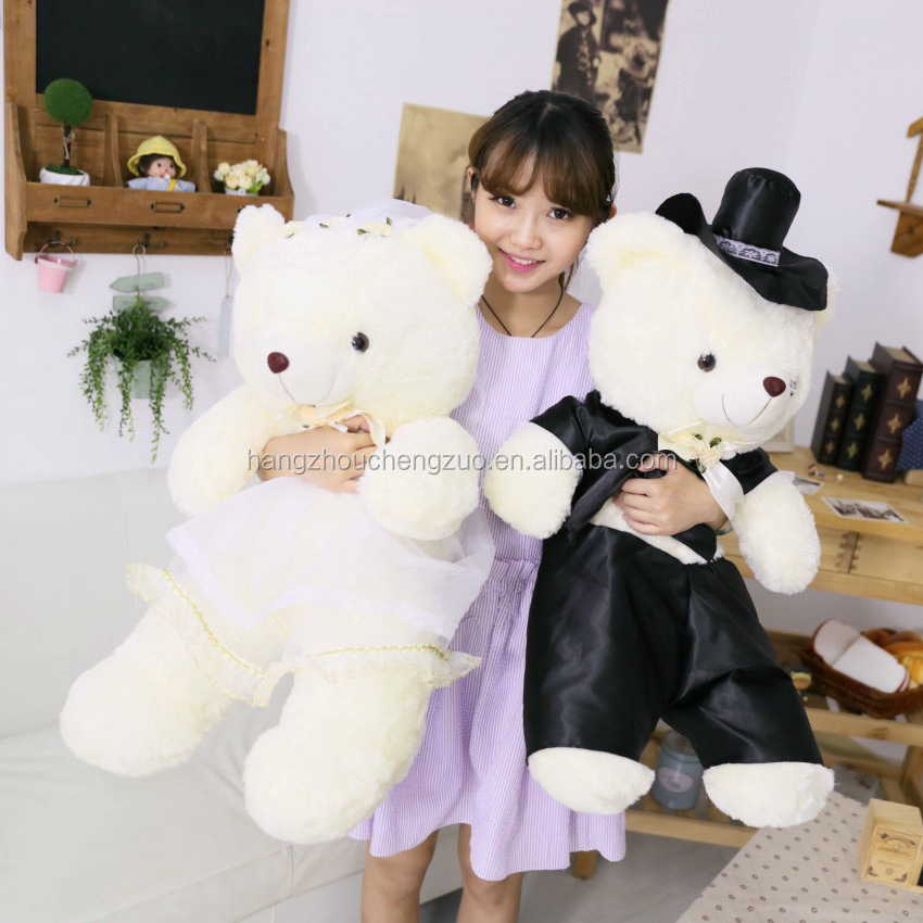 Best baby gift colorful animal plush baby bear 20cm Height Wedding gifts,CZB-010B Plush Teddy Bear