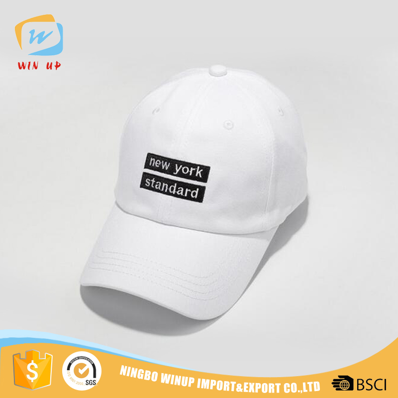 WINUP wholesale new york applique logo custom baseball cap