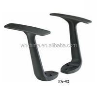 PA armrest for swivel chair parts pass BIFMA test