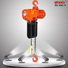 1, 2, 3 ton electric chain hoist with upper hook