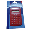 /product-detail/hot-sale-cheap-price-small-mini-8-digits-promotional-gift-scchool-calculator-60569598262.html